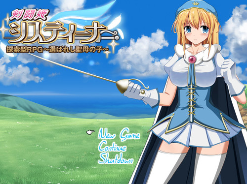 2017 11 27 214758 m - Sword Princess Cistina - The Chosen Saint [9.0] (Doujin Circle Gyu!) [ENG]