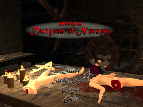 2017 11 27 234741 m - Dungeon of Nursery (Pompomi Pain)