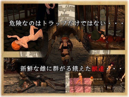 Dungeon of Nursery (Pompomi Pain)