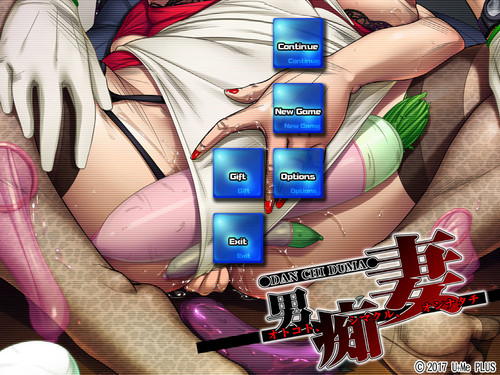 Lust of the Apartment Wives (Ume Soft, MangaGamer)
