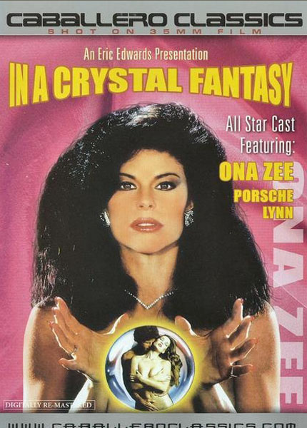 In a Crystal Fantasy (1988)