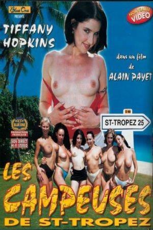 Les Campeuses de Saint-Tropez / Camping Girls of Saint Tropez / Le Porcone di St. Tropez / Les Campeuses de St-Tropez