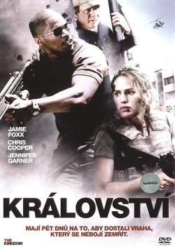 Re: Království / Kingdom, The (2007)