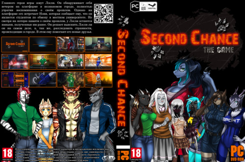 Second chance games