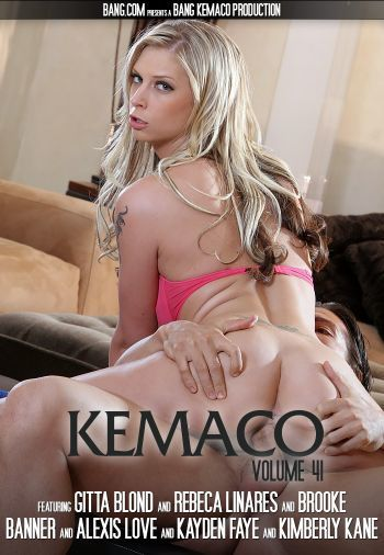Kemaco 41 (2017)