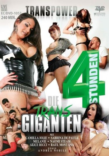 Die Trans Giganten (2016)