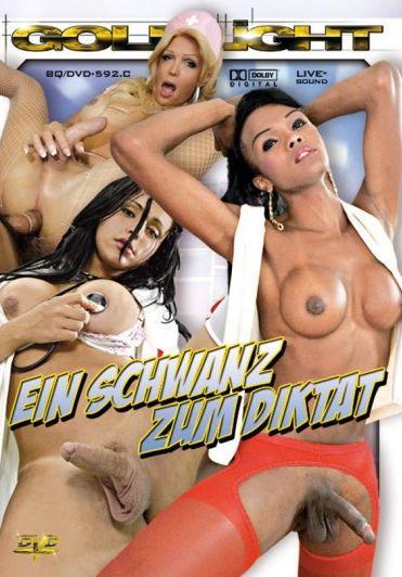 Ein Schwanz Zum Diktat (2010)