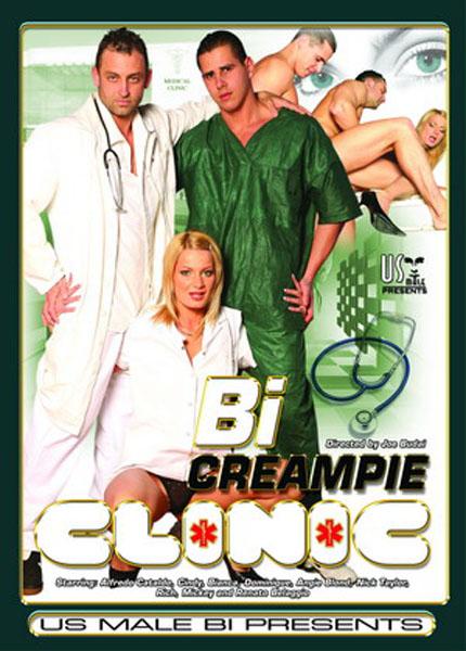 Bi Creampie Clinic (2008)