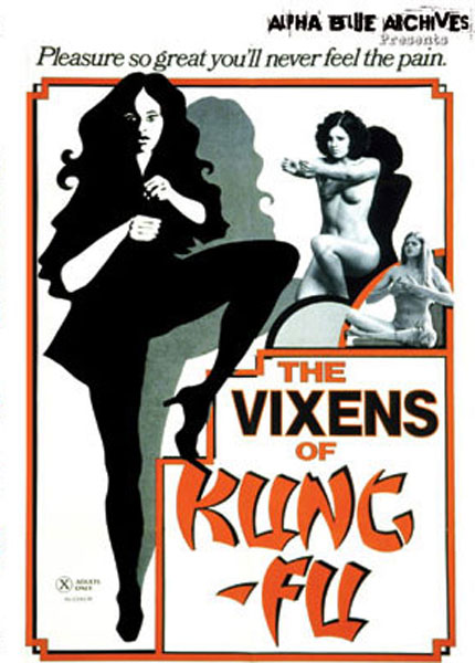Vixens of Kung Fu: A Tale of Yin Yang (1975)