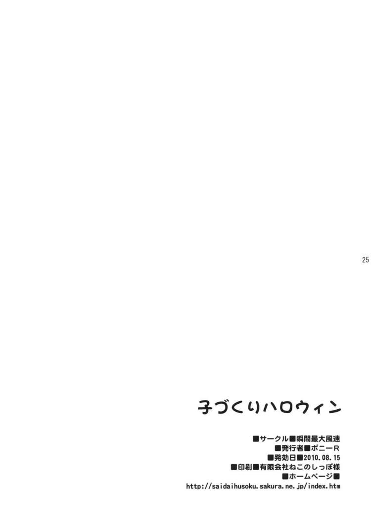 bru023_l.jpg
