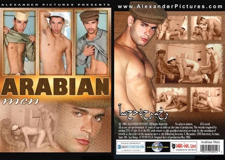 Alexander Pictures - Arabian Men 1 2005